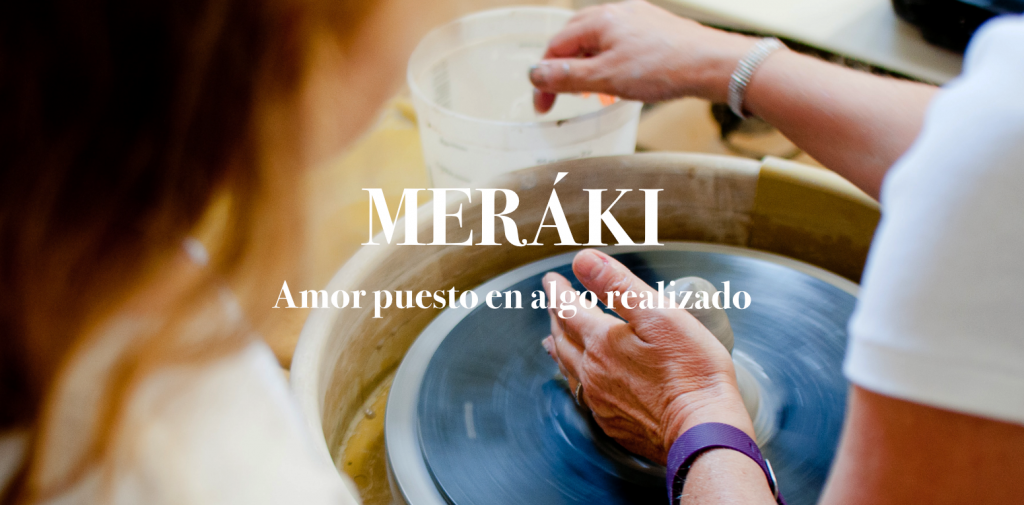 meráki 16 palabras griegas