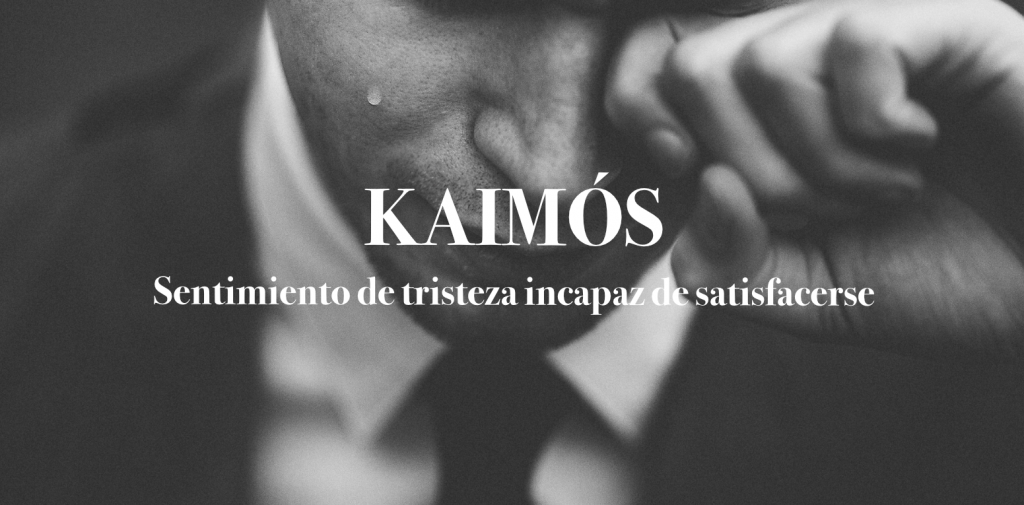 kaimós
